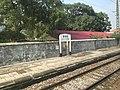 201908 Namebaord of Pu'antang Station.jpg