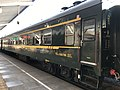 201908 YZ25B-030789 from 5634 at Panzhihua Station.jpg