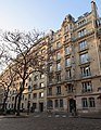 20 rue des Fossés-Saint-Jacques, Paris 5e.jpg