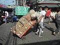 2644Baliuag, Bulacan Poblacion Proper 40.jpg