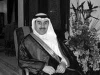 2 السيد الشريف عادل بن السيد عبد الرحمن بن السيد محمد بن السيد عمر الحسني.png