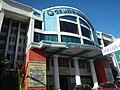 3020Gen. T. de Leon, Valenzuela City Landmarks 35.jpg