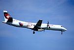 311ac - Crossair Saab 2000, HB-IZZ@ZRH,08.08.2004 - Flickr - Aero Icarus.jpg