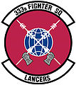 333d Fighter Squadron.jpg