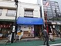 3 Chome Kitazawa, Setagaya-ku, Tōkyō-to 155-0031, Japan - panoramio (35).jpg