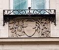 3 Rudanskoho Street, Lviv. (5).jpg
