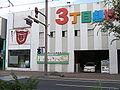 3 chome theater,Okayama.JPG