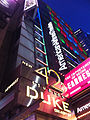 42nd Street Studios, 229 West 42nd NYC 1.jpg