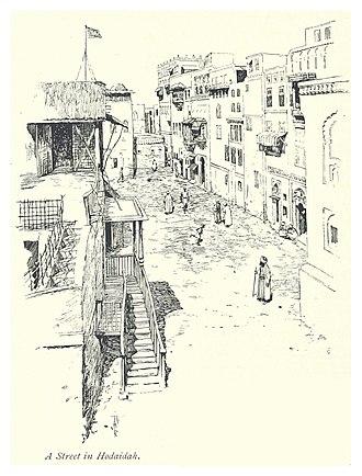 Al Hudaydah - A Street in Hodaidah in 1893.