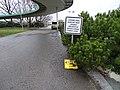 5. května, lávka od Kongresového centra, tabule kvůli uzavírce východního chodníku na Nuselském mostu.jpg