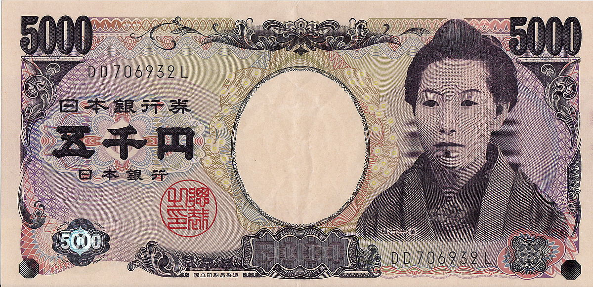 5000 Yen Note Wikipedia