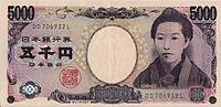 5000 Yenes (2004) (Anverso) .jpg