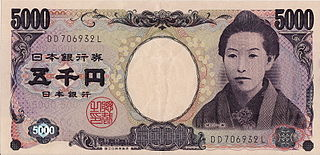5000 yen note Japanese paper currency