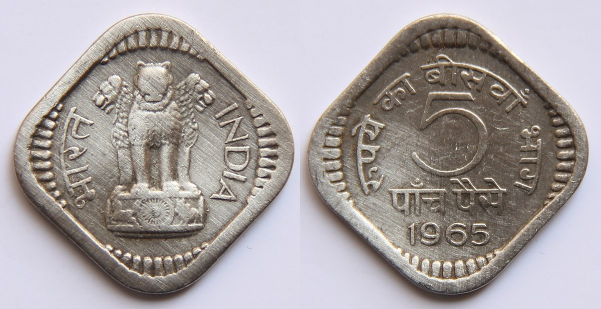 5 Paise Indian Coin Wikipedia