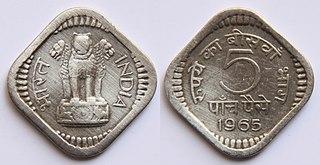 Indian 5-paisa coin