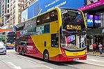6803 at TST Canton Road (20181122144458).jpg