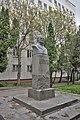 71-108-0180 Пам'ятник М.І. Пирогову.jpg