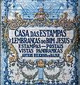 79032-Braga (49063860492).jpg