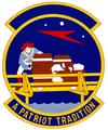 85 Aerial Port Sq emblem.png