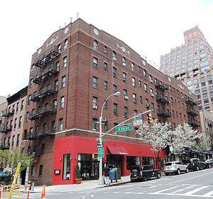 50th Street (Manhattan) - Image: 893 1st Av & 50 St sun jeh