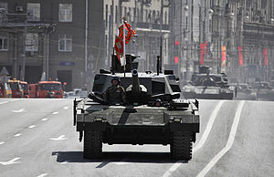 T-14 Armata - Image: 9may 2015Moscow 02 (cropped)