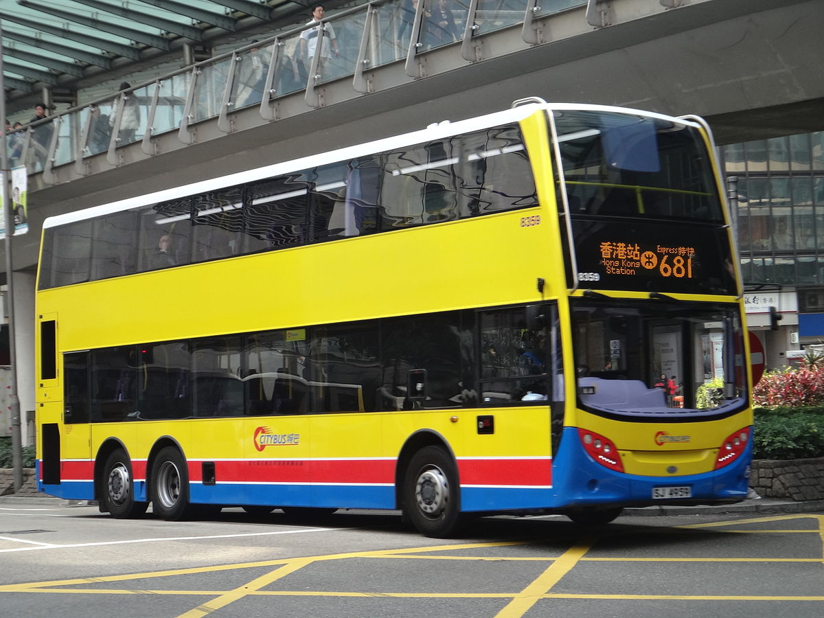 ADL-Enviro500-MMC-Citybus-Central.JPG
