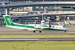 ANA Wings, DHC-8-400, JA858A (17353486875).jpg