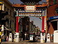 ANTWEPEN CHINESE ARCHWAY APRIL 2011 (5645637259).jpg