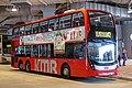 ATENU1590 at Jordan, West Kowloon Station (20181017120940).jpg