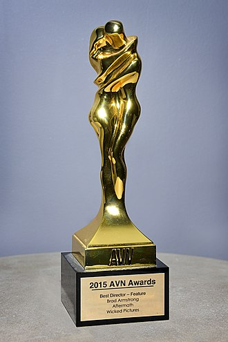 AVN Award - Image: AVN Award Trophy 2015