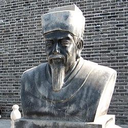 A statue of Zhao Pu.jpg