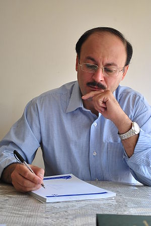 Bijan Abdolkarimi - Image: Abdolkarimi 3
