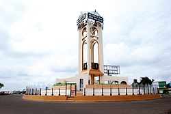 An image of the Abia State Tower