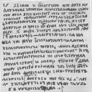 Old Permic alphabet - Image: Abur komi inscription