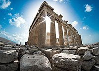 Acropolis Monument of Athens.jpg