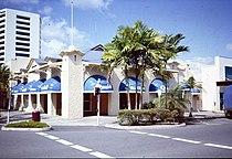 Adelaide Steamship Co Ltd Building, 2008.jpg
