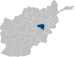 Afghanistan Wardak Province location.PNG