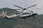 Agusta-Westland AW-139, Vektra Aviation JP6641844.jpg