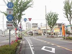 愛知県道43号岡崎碧南線