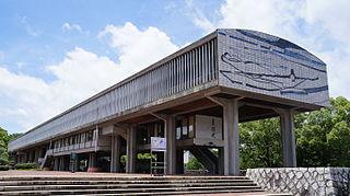 Aichi Prefectural University of the Arts