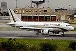 Airbus A319-112, Bulgaria - Government (BH Air) JP7016364.jpg