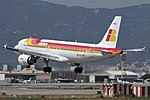 Airbus A320-214, Iberia JP7455646.jpg