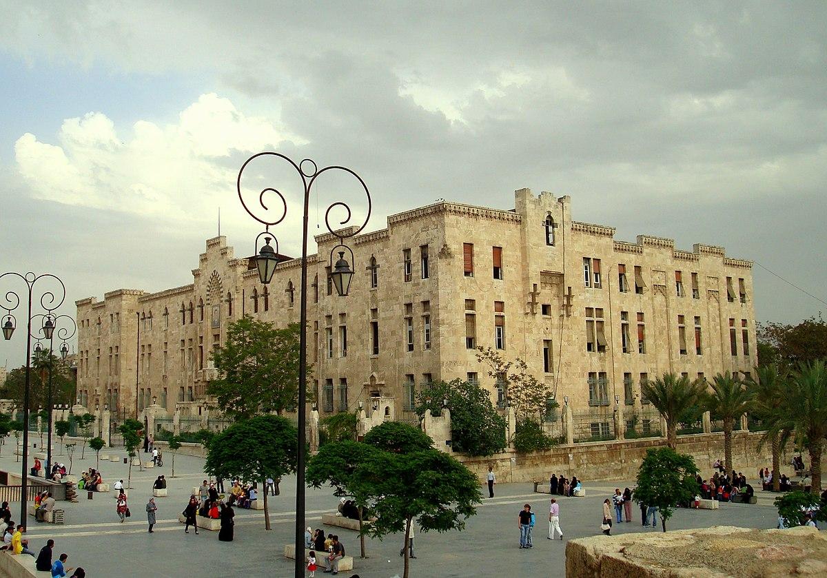 Grand Serail Of Aleppo Wikipedia