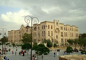 Grand Serail of Aleppo - Image: Aleppo Grand Seray