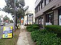 Alexandria NSW 2015, Australia - panoramio (37).jpg