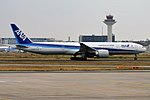 All Nippon Airways, JA792A, Boeing 777-381 ER (44389248971).jpg