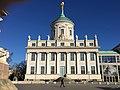 Altes Rathaus Alter Markt Potsdam.jpg