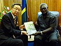 Ambassador Roger Luo presents Taiwanese-funded SI flora catalogue to Prime Minister Manasseh Sogavare in final week of January 2017.jpg
