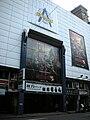 Ambassador Theatre at Ximending 20080805c.jpg