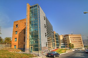 American University of Armenia - Image: American University of Armenia HDR
